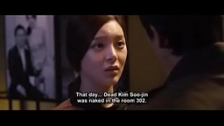 the aroma 2012 park si yeon eng sub